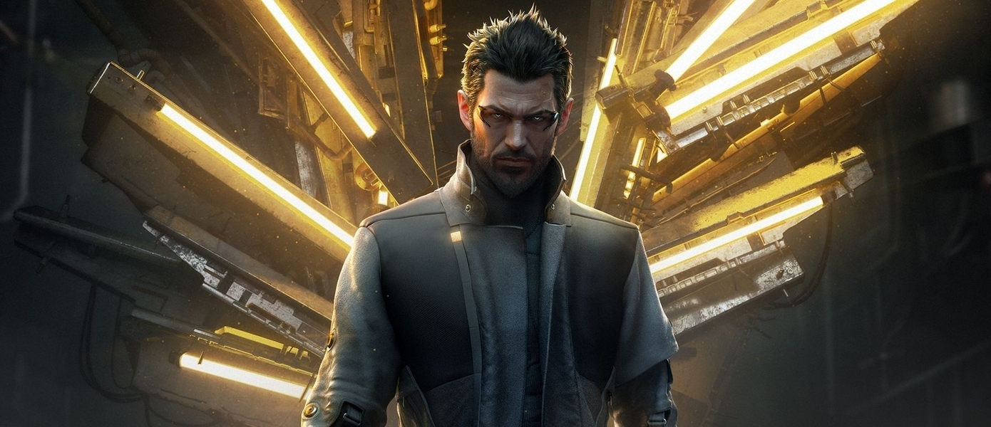 deus ex mankind divided critica review analise